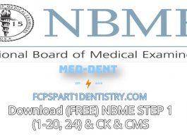 Download Complete USMLE Step 1 Books PDF Free – MED-DENT